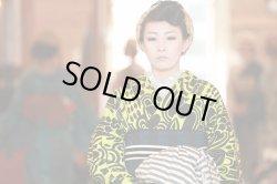 画像2: 2015新作 gle縞オリジナル着物 【独】